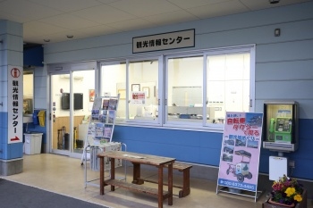 Tourist Information Center (in Kisayahiroba)