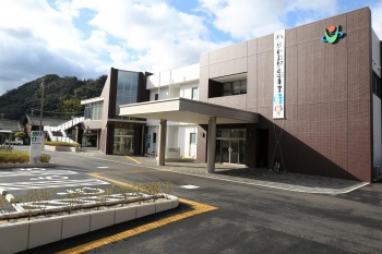 Yoshida Branch Office