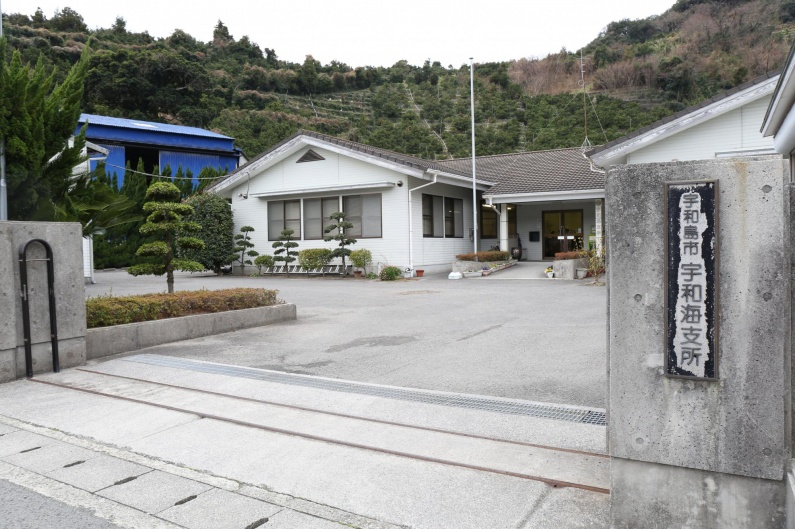 Uwakai Branch Office