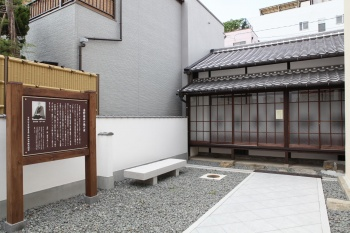 Site of Takano Chōei's Residence
